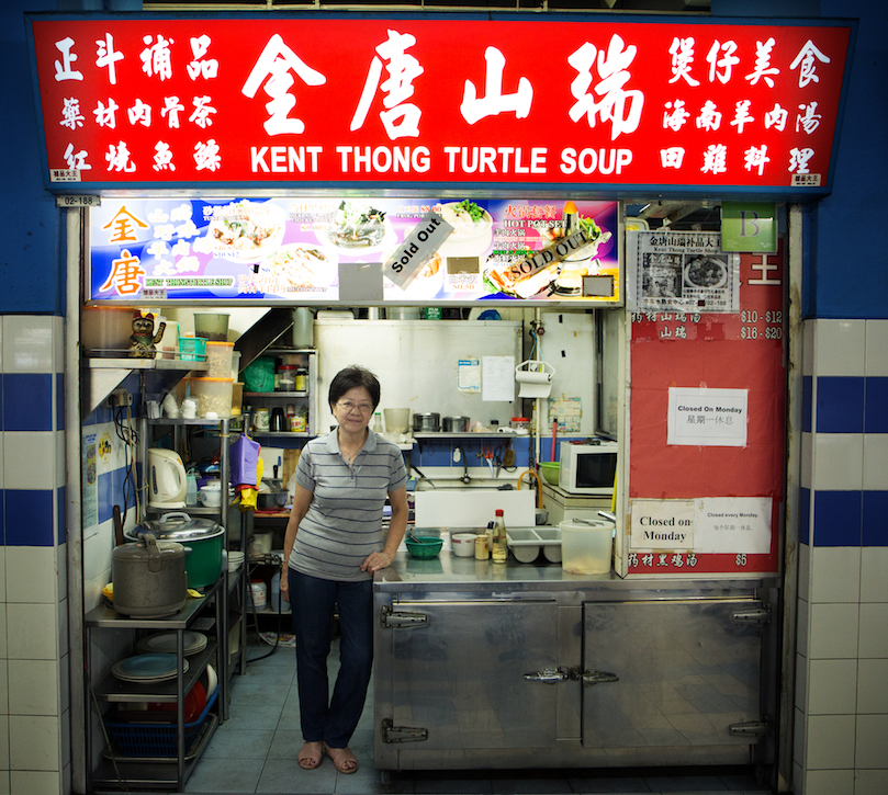 Kent Thong Turtle Soup
